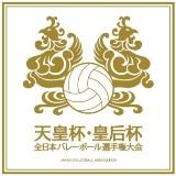 【開催情報】今週末の都道府県ラウンド(徳島県)の開催情報 天皇杯・皇后杯