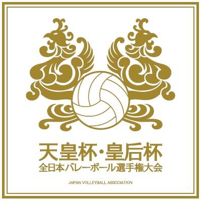 明日12月1日(土)よりチケット一般販売がスタート! 平成30年度天皇杯皇后杯全日本選手権